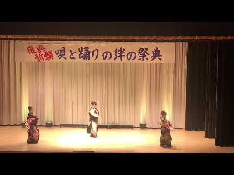 唄と踊りの絆の祭典  発表会