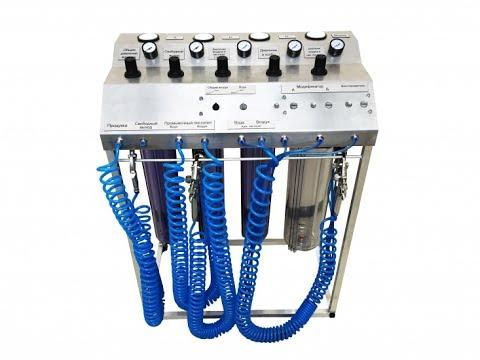 Оборудование для аквапринта ✓купить оборудование для. Наша компания предлагает все необходимое для аквапечати и организации бизнеса по 3d.