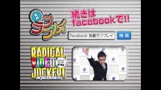 笑劇ラフプレイ「東京名物本舗五百年」~大型ビジョン Ver.2
