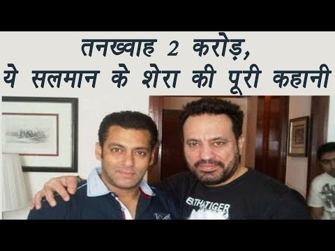 Salman Khan bodyguard Shera, life story and salary package | FilmiBeat