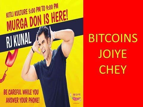 RJ KUNAL || MIRCHI MURGA || BITCOINS JOIYE CHEY ???!!! ||