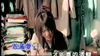 林冠吟 - 毀滅愛情 KTV