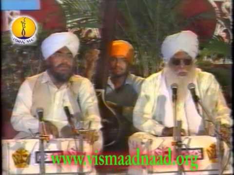 Prof Harchand Singh : Raag Gauri - Adutti Gurmat Sangeet Samellan 1991