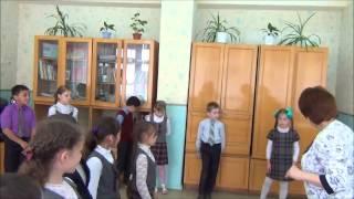 Урок сольфеджио в первом классе. Интервалы. Сминовой И А