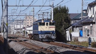 【EF65】高崎線貨物(配給)列車 北本-桶川⑯