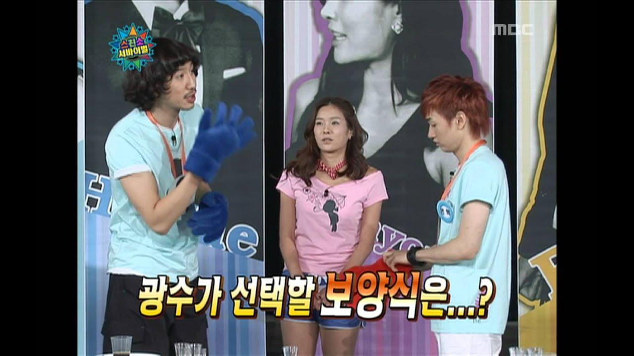 seulong and iu dating super
