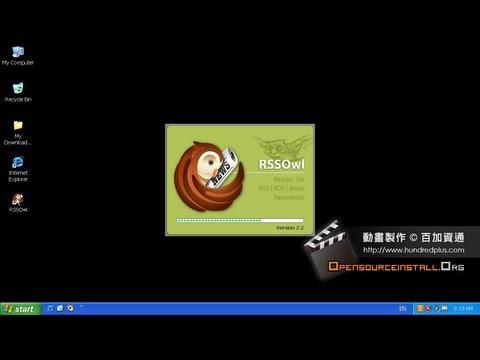 【網路服務應用】RSSOwl 2.2 (EPL) 動畫安裝教學