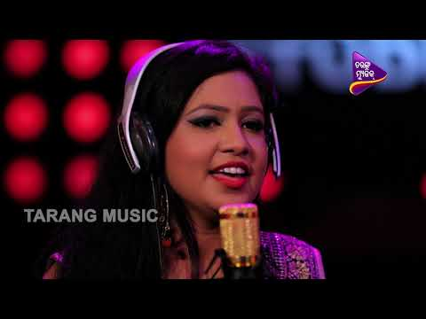 Mayabini Bana Jochhana || Sohini || Goodly Rath || Odia Music Song || Odia mp3 2017
