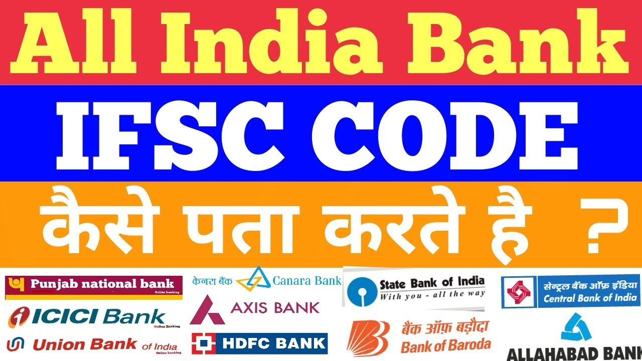 All India bank ifsc code list