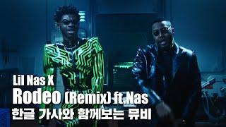한글 자막 MV | Lİl Nas X - Rodeo Remix (Feat. Nas)