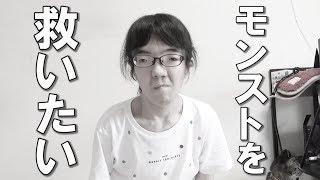 今回は、モンスターストライクの激獣神祭を1万円分引いてみました(^^)/ ...