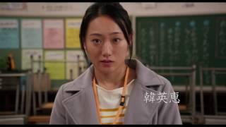 『情操家族』 あらすじ 冬休み、小学校教師・小野今日子は勉学に遅れが...