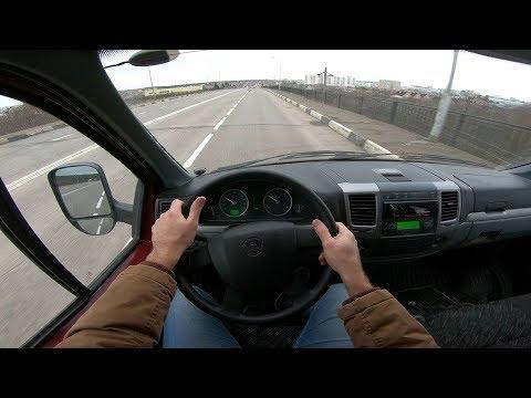 ГАЗ СОБОЛЬ 4х4 2.8L (120) Cummins POV Test Drive
