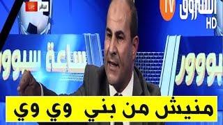 عبد_الكريم مدور...