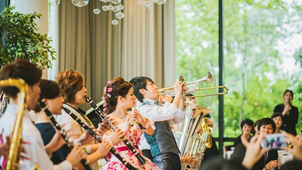 【flashmob】結婚式 風になりたい 心温まる演出! 吹奏楽 , YouTube