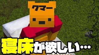 【Minecraft】ゼロから始めるサバイバルモード、初日を乗り切ったら2日目にやる事