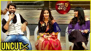 Iss Pyaar Ko Kya Naam Doon 3 - Show Launch | Full Event Uncut | Barun Sobti, Shivani Tomar