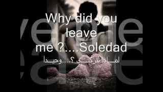 westlife soledad