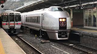 伊豆クレイル熱海駅発車(サービスホーン付き)