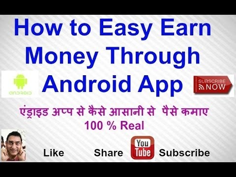 How to earn money through SIDE MONEY app - YouTube