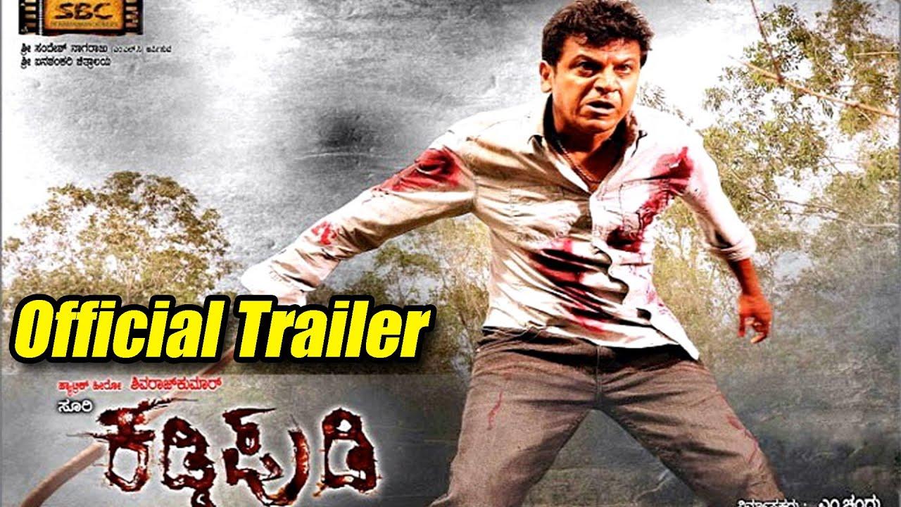 Kaddipudi Kaddipudi Official Trailer Shivarajkumar Radhika Pandit