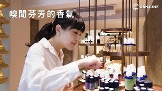 Download lagu 肯園新生店│療癒體驗服務介紹