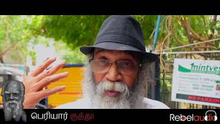 Velu prabhakaran and Imman annachi Speaks About Periyar Kuthu