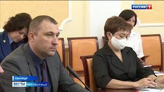 Фото На заседании правительства обсудили ситуацию в Домбаровском районе