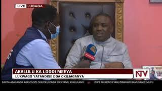 AKALULU KU LOODI MEEYA: Lukwago yatandise dda okujaganya