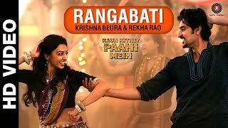 Rangabati Video Song | Kaun Kitney Paani Mein