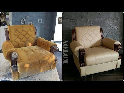 видео: Ремонт мебели своими руками. Реставрация кресел.