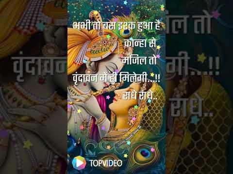 bhakti-bhajan(3)
