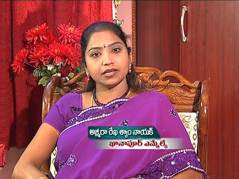 Khanapur Mla Ajmeera Rekha Nayak Interview Chatta