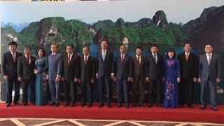 Tăng cường hợp tác giữa Quảng Ninh và các tỉnh Luông Pha Băng, Hủa Phăn, Xay Nhạ Bu Ly (Lào)