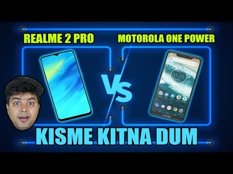 Moto One Power