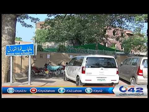 پنجاب حکومت کی طرف سے فوڈ اتھارٹی ریگولیشن کے نئے قوانین کی منظوری کے بعد فوڈ اتھارٹی کو انفینٹ فار