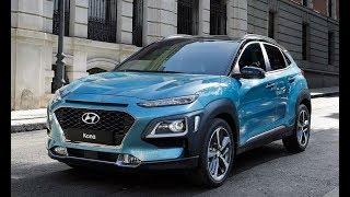 2018 Хендай Кона новый кроссовер. New SUV Hyundai Kona смотреть