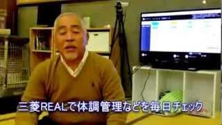 三菱電機の液晶テレビで体重管理をして世界チャンピオン 液晶テレビ 検索動画 29