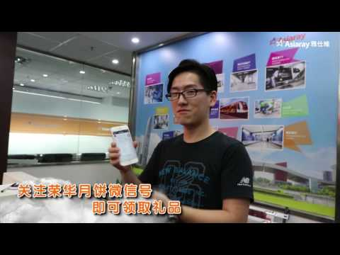 [ASIARAY] Wing Wah Mooncake in Shenzhen Metro