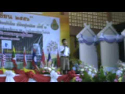 งานมหกรรมส่งเสริมศีลธรรมและประกวดกิจกรรมพัฒนาผู้เรียนด้านพระพุทธศาสนา ประกวดร้องเพลงลุกทุ่งไทย ๑๑