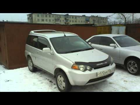 Honda Hr V Forum Youtube