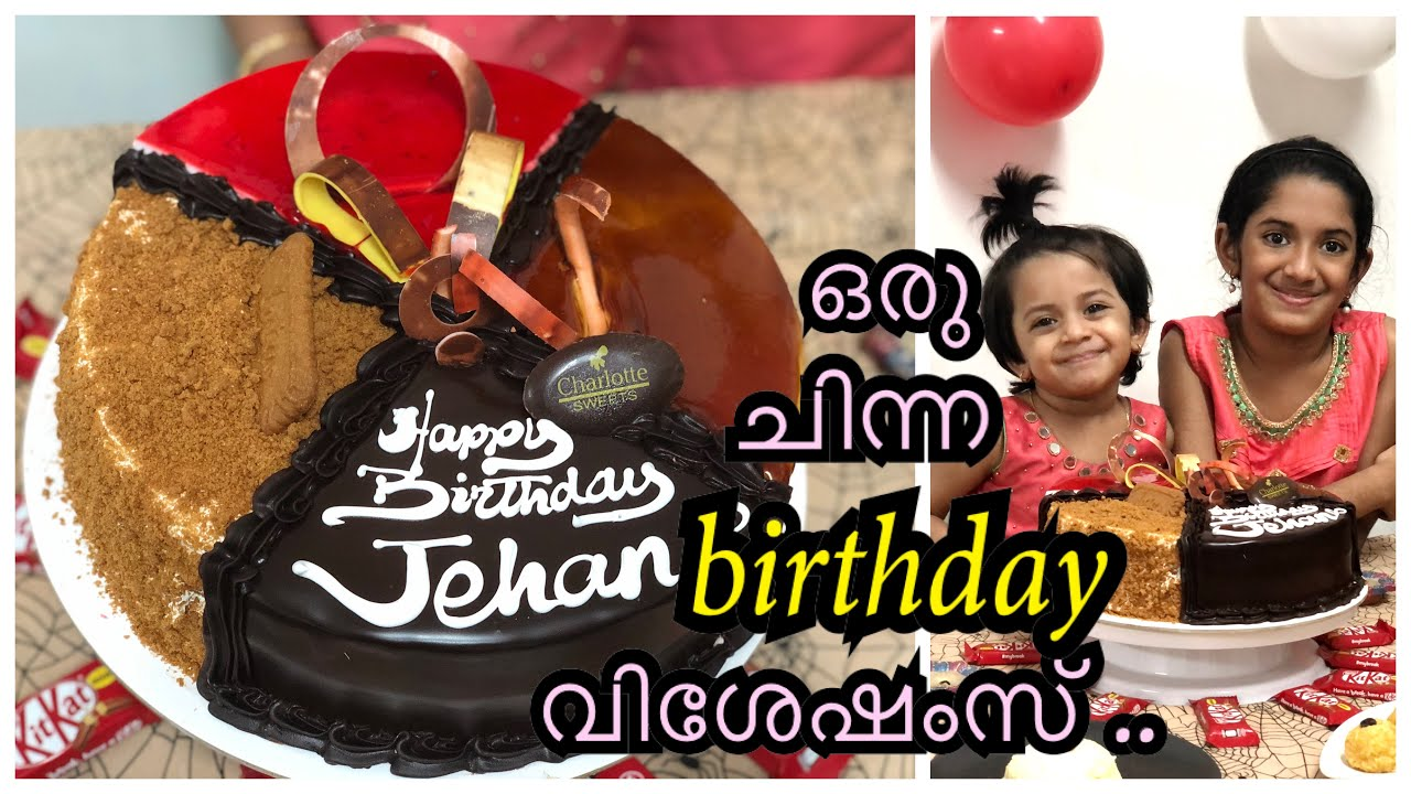 Our small Bday Celebrations | Bday Vlog | Jehan's 3rd Bday ❤️ | Nawal's Creative Hive