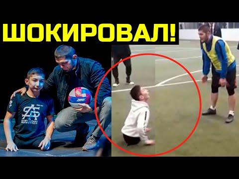 Поступок Хабиба шокировал фанатов Нурмагомедова в Казахстане! Встреча с мальчиком без ног