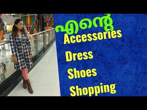 എൻ്റെ ഷോപ്പിംഗ്-Accessories,Dress ,Shoes etc