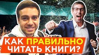 видео Начни осень правильно!