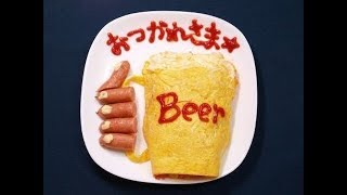 How to Make Kampai Omurice (Father