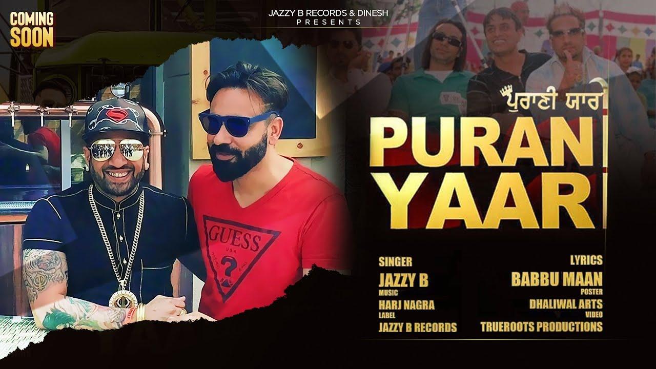 Purani Yaari Lyrics