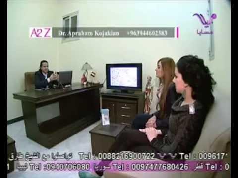 Dr Apraham Kojakian - An Esthetic case - Oral Hygiene - Massaya A2Z Bride Part 1