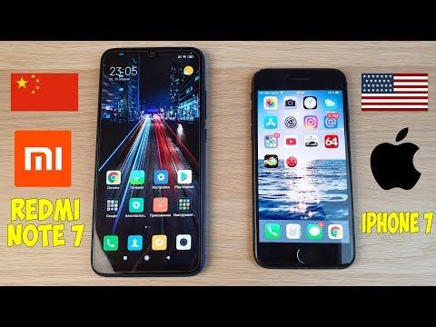 REDMI NOTE 7 VS IPHONE 7 - ЧТО ЛУЧШЕ? ПОЛНОЕ СРАВНЕНИЕ!