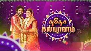 Namitha Kalyanam - Namitha Weds Veerandra Marriage Wedding Video